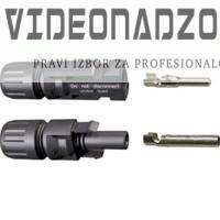 Konektor MC4 (m+f) brend HikVision Hrvatska [ za 32,50kn