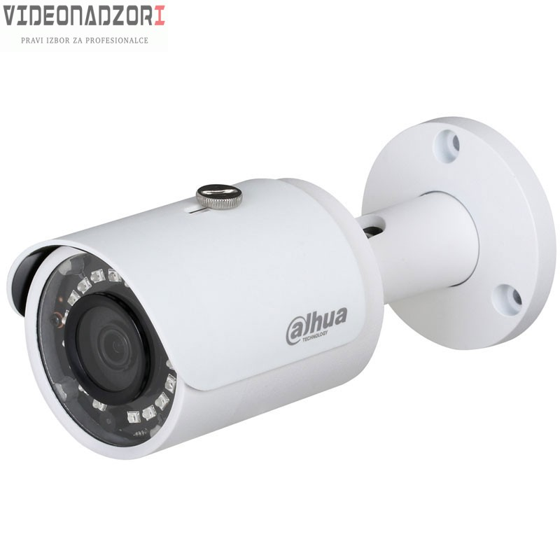 Dahua fullHD kamera HDCVI HAC-HFW1220SP-S3 prodavac VideoNadzori Hrvatska  za samo 873,75kn