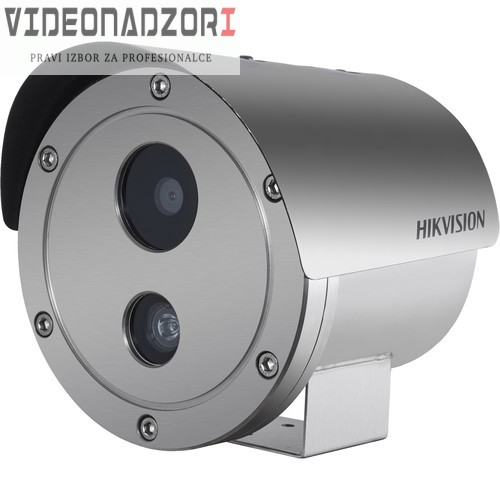 DS-2XE6222F-IS 2MP Explosion-Resistant Outdoor Network Bullet Camera EX zonu 0 od  za 32.497,50kn