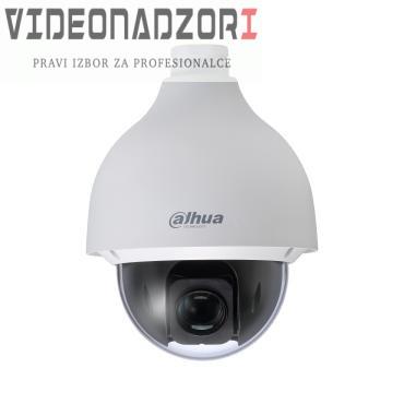 Dahua PTZ Speed SD50220I-HC kamera od  za 6.248,75kn