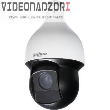Dahua PTZ Speed SD59220I-HC 100m IR prodavac VideoNadzori Hrvatska  za samo 6.748,75kn