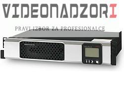 AEG UPS Protect B PRO 1400VA/1260W prodavac VideoNadzori Hrvatska  za 4.240,00kn
