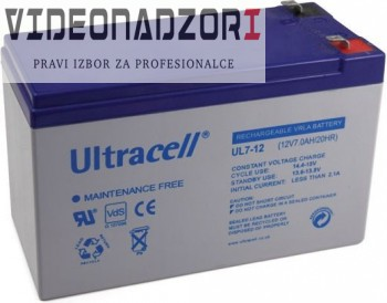 Olovni hermeticki akumulator UL7-12 od  za 173,75kn