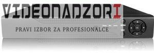 MD-6304 HVR - 4 kanalni hibridni digitalni snimač prodavac VideoNadzori Hrvatska  za 1.112,50kn