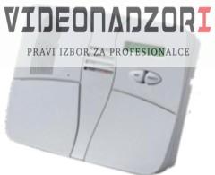POWERMAX PLUS ALARMNA CENTRALA prodavac VideoNadzori Hrvatska  za 2.123,75kn