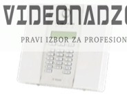 POWERMAX EXPRESS ALARMNA CENTRALA prodavac VideoNadzori Hrvatska  za samo 1.562,50kn