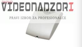 PROXI ČITAČ ZA UNUTARNJU I VANJSKU UPOTREBU (IP34) prodavac VideoNadzori Hrvatska  za samo 393,75kn