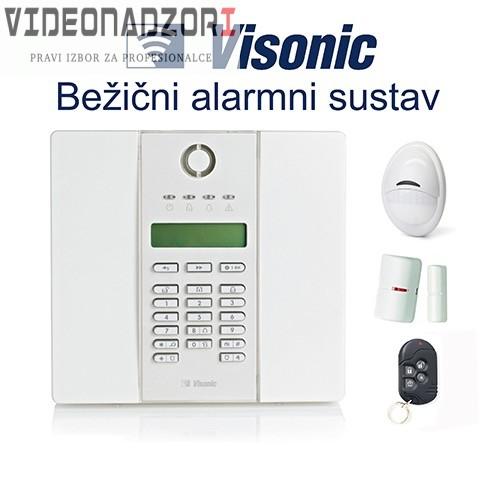 Alarmni sustav komplet POWERMAX V2 od 2.968,75kn