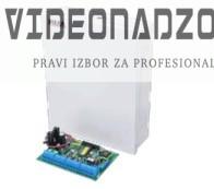 ALARMNI KOMPLET 832 prodavac VideoNadzori Hrvatska  za 937,50kn