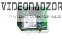 Alarm prosirenje Power G PHONE DIALER PG2 prodavac VideoNadzori Hrvatska  za samo 1.623,75kn