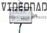 Proširenja VU 20U prodavac VideoNadzori Hrvatska  za samo 248,75kn