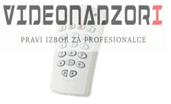 Alarm tipkovnice KP-141 PG2 prodavac VideoNadzori Hrvatska  za 873,75kn