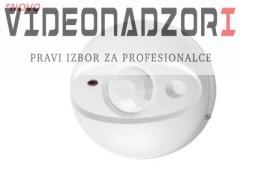 Zičani IR-360 DETEKTOR prodavac VideoNadzori Hrvatska  za samo 323,75kn