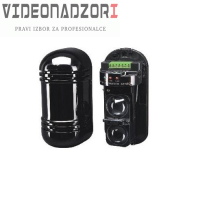 IC BARIJERA prodavac VideoNadzori Hrvatska  za 698,75kn