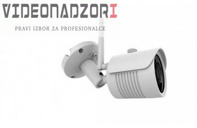 IP Wifi kamera Bullet 5Mpx StarVis (IR 40m, 3.6mm, 2.4Ghz) prodavac VideoNadzori Hrvatska  za samo 1.498,75kn