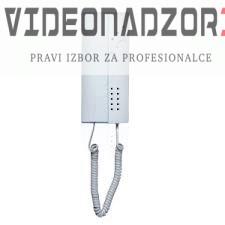 Bitron slušalica 5-žilna (4+n), tonska -T line - novi dizajn od  za samo 181,25kn