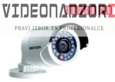 TURBO HD KAMERA DS-16C2T-IR 2.8mm - 720p od  za samo 473,75 kn