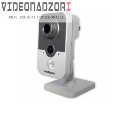 TurboHD HikVision KAMERA DS-2CE38D8T 2.8mm, 2mpx + video+audio+alarm+PIR od  za 603,75kn