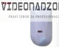 DETEKTOR (KORIDOR) vanjski 4-struke tehnologije 12x1,4m prodavac VideoNadzori Hrvatska  za 998,75kn