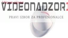 Detektor NEXT PLUS PG2 prodavac VideoNadzori Hrvatska  za 598,75kn