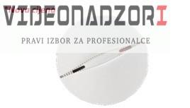 Detektor SMD-426 PG2 prodavac VideoNadzori Hrvatska  za 768,75kn