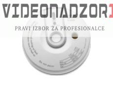 Detektor GSD-442 PG2 prodavac VideoNadzori Hrvatska  za samo 1.248,75kn