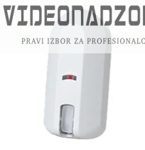 Detektor TOWER 12 AM prodavac VideoNadzori Hrvatska  za samo 873,75kn