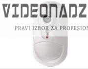 Detektori NEXT CAM PG2 prodavac VideoNadzori Hrvatska  za samo 1.498,75kn