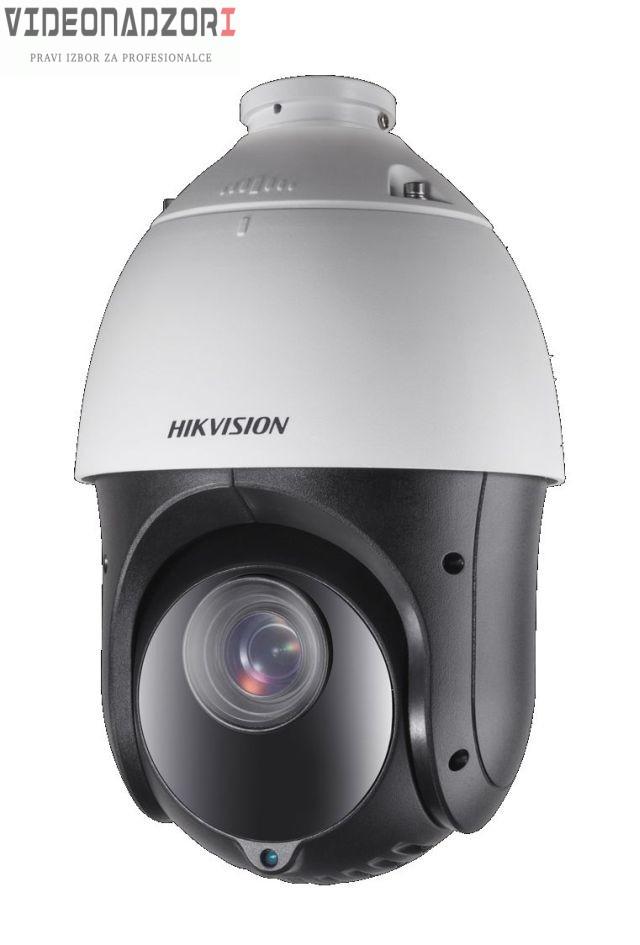 IP PTZ Kamera Hikvision KAMERA  DS-2DE4215IW-DE prodavac VideoNadzori Hrvatska  za samo 4.737,50kn