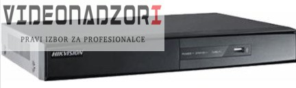 HikVision DIGITALNI VIDEO SNIMAČ DS-7204HWI-SH/A prodavac VideoNadzori Hrvatska  za 937,50kn