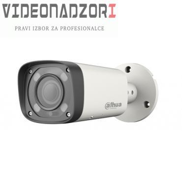 Dahua HDCVI kamera HAC-HFW1200RVFIRE6 za samo 1.123,75kn