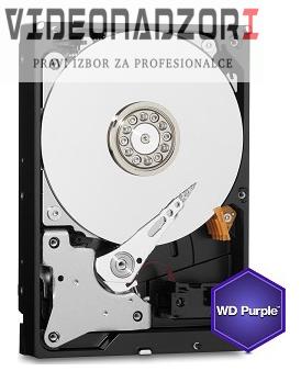 4T Hard Disc Seagate HDD 4TB, 3.5'' Surveillance Hard Drive, 64MB, RPM IntelliPower prodavac VideoNadzori Hrvatska  za 1.748,75kn
