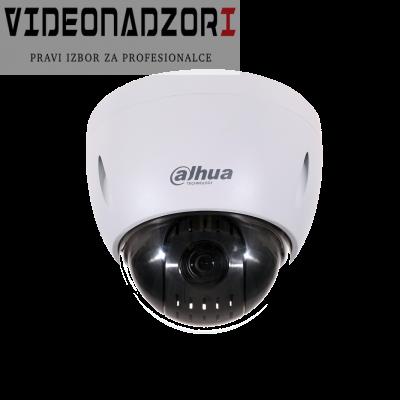 HDCVI PTZ kamera Dahua SD42212I-HC, 2 megapiksela, 1080P, vodootporna, IP66 zaštita prodavac VideoNadzori Hrvatska  za samo 3.748,75kn
