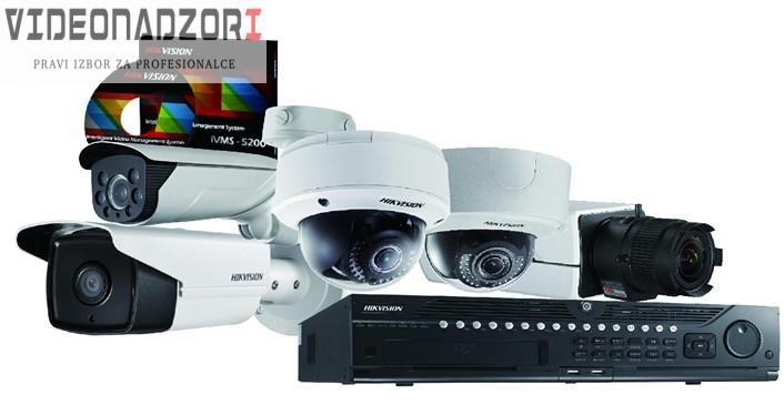 Resetiranje HikVision lozinke na svim uređajima (NVR, DVR, Portafonu, BellDoor, IP kamerama) prodavac VideoNadzori Hrvatska  za 437,50kn