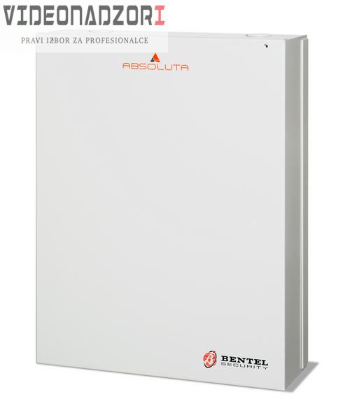 ABS/M Metalno kucisce Dimenzija (WxHxD) 310x403x103 mm prodavac VideoNadzori Hrvatska  za samo 611,25kn
