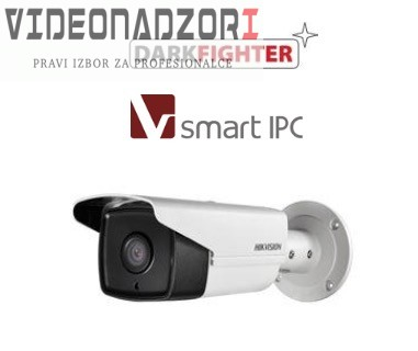 SMART KAMERA DS-2CD4A26FWD-IZ 2MP prodavac VideoNadzori Hrvatska  za samo 10.498,75kn