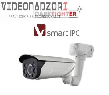 SMART KAMERA DS-2CD4626FWD-IZ 2MP prodavac VideoNadzori Hrvatska  za 13.748,75kn