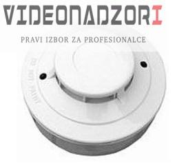 Dvožični detektor NB338-2-LED prodavac VideoNadzori Hrvatska  za samo 186,25kn