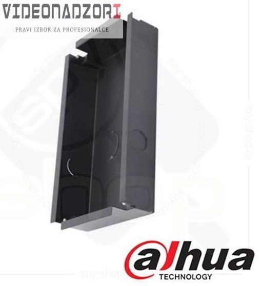 Uzidna dozna za dva modula, za modularni IP interfonski sistem od  za samo 248,75kn