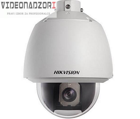 TURBO HD Kamera Hikvision DS-2AE5123T-A (PTZ, 720p, 1.3Mpx, 0.002 lx, 23x optički zum)
