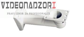 Pro nosač kučišta GCHBVK21-IT prodavac VideoNadzori Hrvatska  za 73,75kn