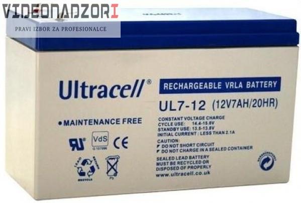 Olovni hermetički zatvoreni akumulator 12V/7Ah prodavac VideoNadzori Hrvatska  za samo 161,25kn