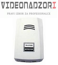 NB-138R-12 Detektor vode s ugrađenom sirenom, relejni izlaz prodavac VideoNadzori Hrvatska  za samo 298,75kn