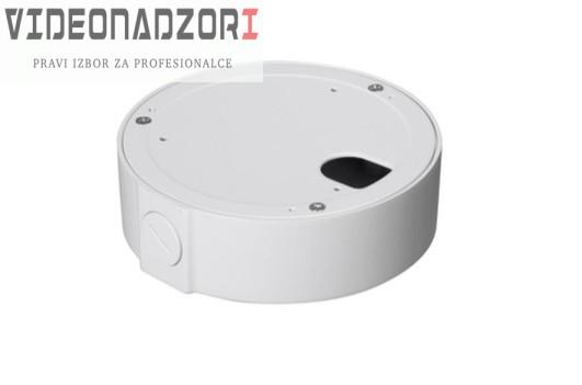Dahua nosac PFA131 prodavac VideoNadzori Hrvatska  za 123,75kn