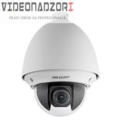 Hikvision FULL HD IP PoE PTZ DS-2DE4220W-AE prodavac VideoNadzori Hrvatska  za 8.248,75kn