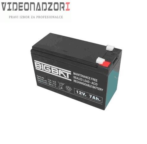 Akumulator-BATERIJA 12V 7Ah prodavac VideoNadzori Hrvatska  za samo 198,75kn