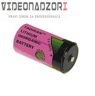 B 01 BATERIJA (9913-A) prodavac VideoNadzori Hrvatska  za samo 75,00kn