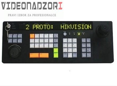 HikVision TIPKOVNICA DS-1004KI od  za 3.225,00kn