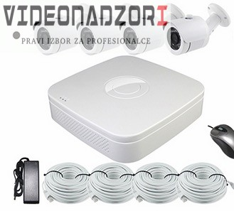 CroCam POE IP video nadzor (WDR, 720p, 2Mpx, 20m IC, 25fp/s, ONVIF 2.4) od  za 5.711,25kn