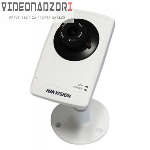 IP kamera HikVision DS-2CD8153F-EI (4mm, 2Mpx, IR 10m) od  za samo 1.197,50kn